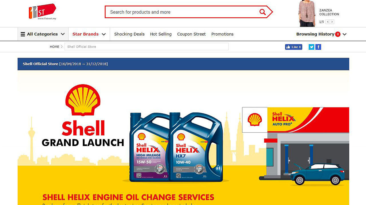 afef7b2ded0 TopGear | Shell Malaysia launches official online store on 11street